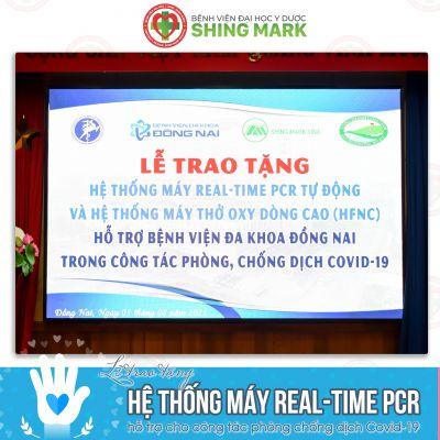 TRAO TẶNG HỆ THỐNG REAL-TIME PCR CHO BỆNH VIỆN ĐK ĐỒNG NAI